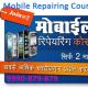 Gravatar of Mobile Repairing Course in Delhi