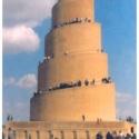 ziggurat29's Photo