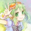 cryptid avatar