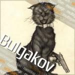 Bulgakovs Avatar