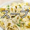 Soups avatar