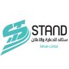 دعاية واعلان|ستاندات|اعلانا... - last post by sabah mohamed