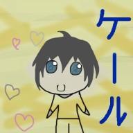 Aoharu