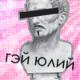 Рисунок профиля (Gilgamesh)