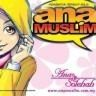 سفيرة الاسلام