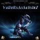 VaDeRsAsSaSsIn7