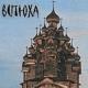 ButiOxa