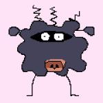Profile picture of EBERT