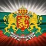 Balkan Consul