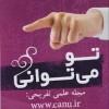 http://www.gravatar.com/avatar/106482eb22392264ddc0799e9f046297?s=100&d=mm