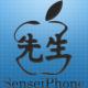 sensei.phone