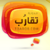 Profile picture of Tqarob Weblog