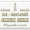 AL BASAIR ISLAMIC MEDIA - last post by AL BASAIR MEDIA