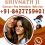 Shivnathji