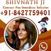 Shivnathji's Photo