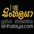 SINHALAYA_WEBMASTER