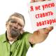 Аватар пользователя vlad8