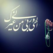 Zahra_a