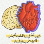 الصورة الرمزية Ebraham