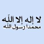 ������ ������� iAbuKhalid