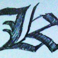 -=[Kai]=-