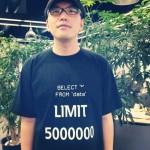 Shimpei Makimoto