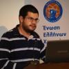 Το avatar του χρήστη kosm1fent