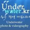 Underwater.kr's Photo