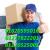 شركة نقل الاثاث's avatar