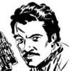 Lando's Photo
