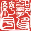 Shu-yu Guo