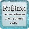 Партнерки - последнее сообщение от RuBitok