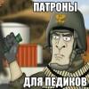 BF 4/ vs RAZOR/ 8х8 / 04 июля 2016 понедельник - последнее сообщение от Rep0Man_RUS