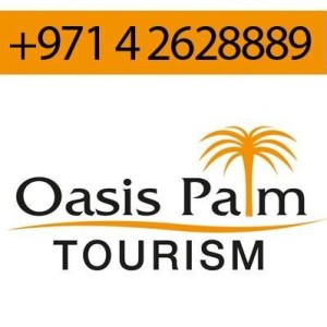 Profile picture for Oasis Palm Tourism