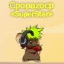 Opazo7's Photo