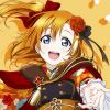 HelloVamp avatar