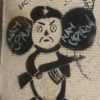 punkouter's picture