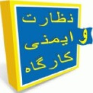 Taha_e