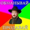 СПб Продам Iphone 2G,iphore 3G (2 шт),ipad 1 - последнее сообщение от Rabinovich