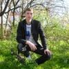 Трейдеры Краснодарского края - последнее сообщение от  Artem92_22