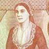 Orthodox poetry - last post by Thalia Zeniou