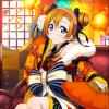 Mako avatar