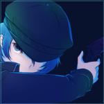 Azule07