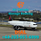 Frontier Airlines Booking Number