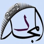 الصورة الرمزية المجدد 2002