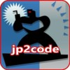 Best Live TV Setup for HDHo... - last post by jp2code