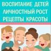 Аватар пользователя Елена Селиванова