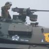 JGSDF_10式戦車's Photo