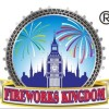fireworkskingdom's Photo