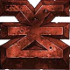 Mantis808's avatar